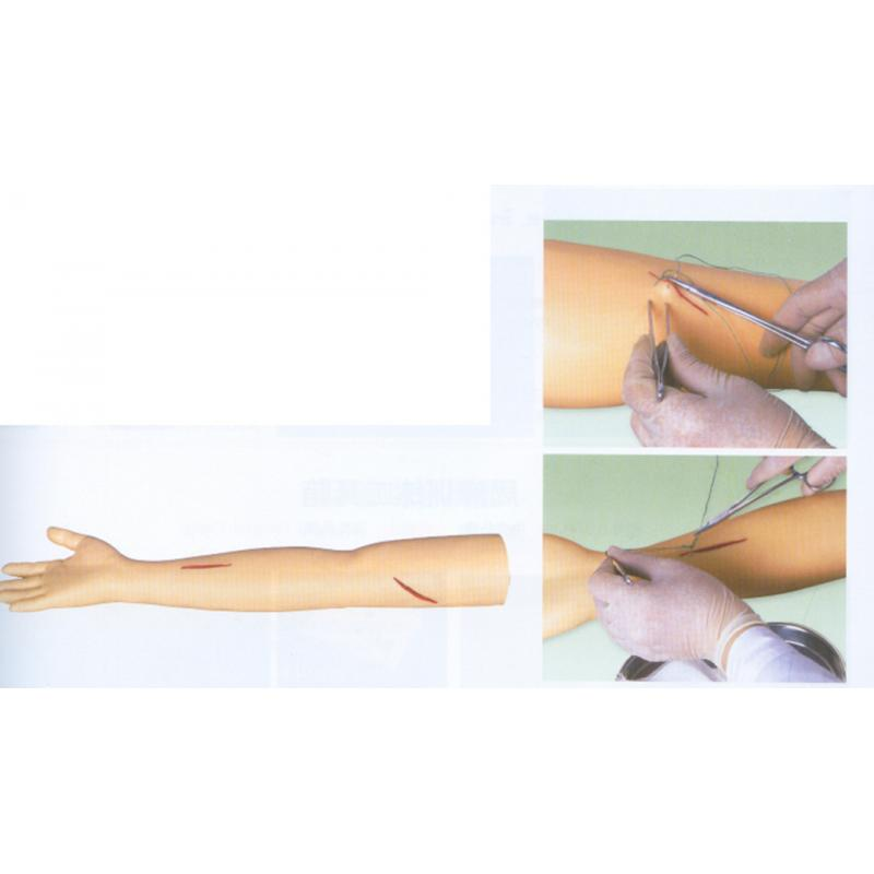 GD/LV1外科缝合手臂模型