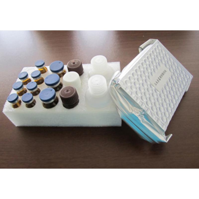 鸡减蛋综合症EDS76抗体检测试剂盒(96T)
