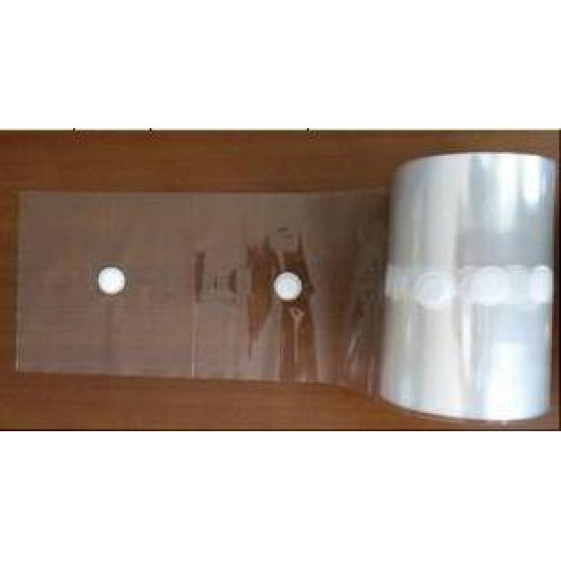 11m×11cm聚丙烯培养瓶封口薄膜 三角瓶用