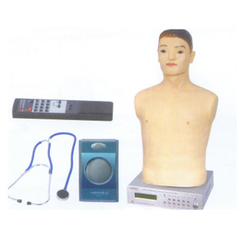 GD/Z990数字遥控式电脑胸部心肺听诊模拟人 (储录的80多种心肺听诊音在模拟人相应的听诊部位得到循环播放)