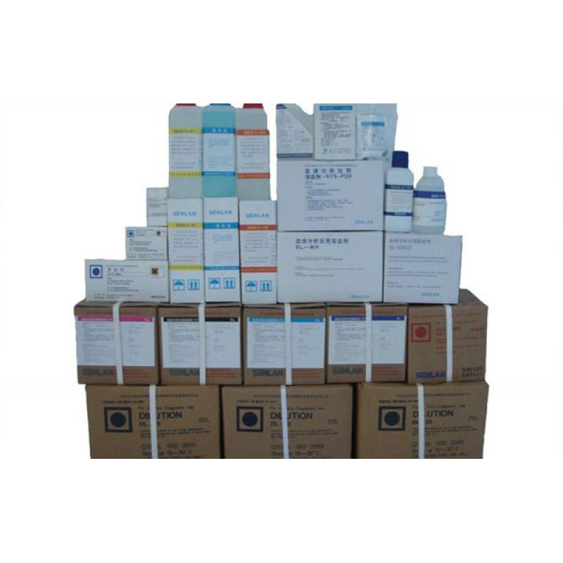 BC2100含酶(E—Z)清洗液100mL/瓶
