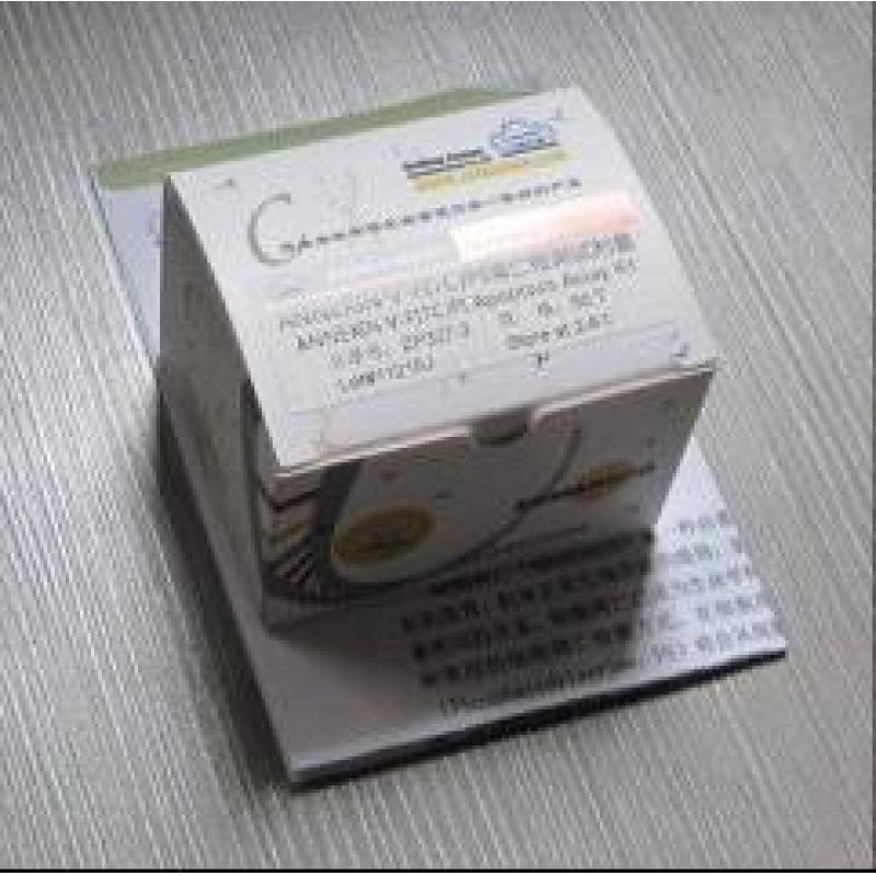 通用T载体菌落PCR鉴定试剂盒 80次