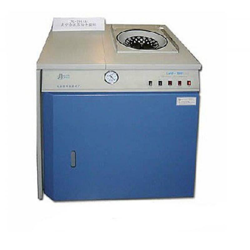 华利达LNG-T98A冷冻快速浓缩干燥器 1.5ml*48转