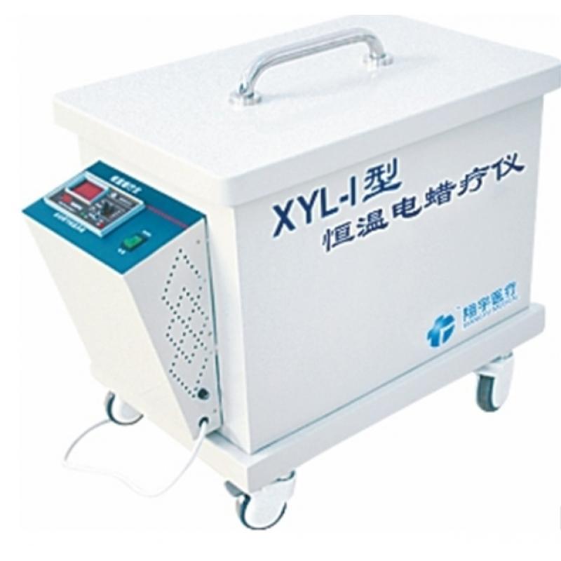 XYL-II电脑恒温电蜡疗仪(78L,有水溶蜡)