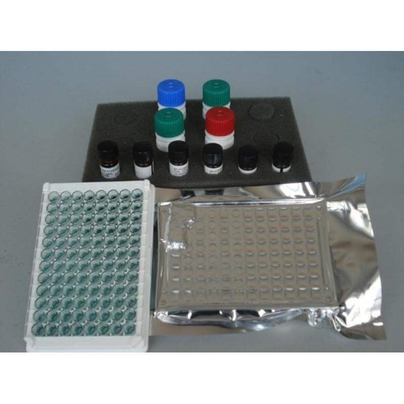 腹泻性贝类毒素 DSP 4g