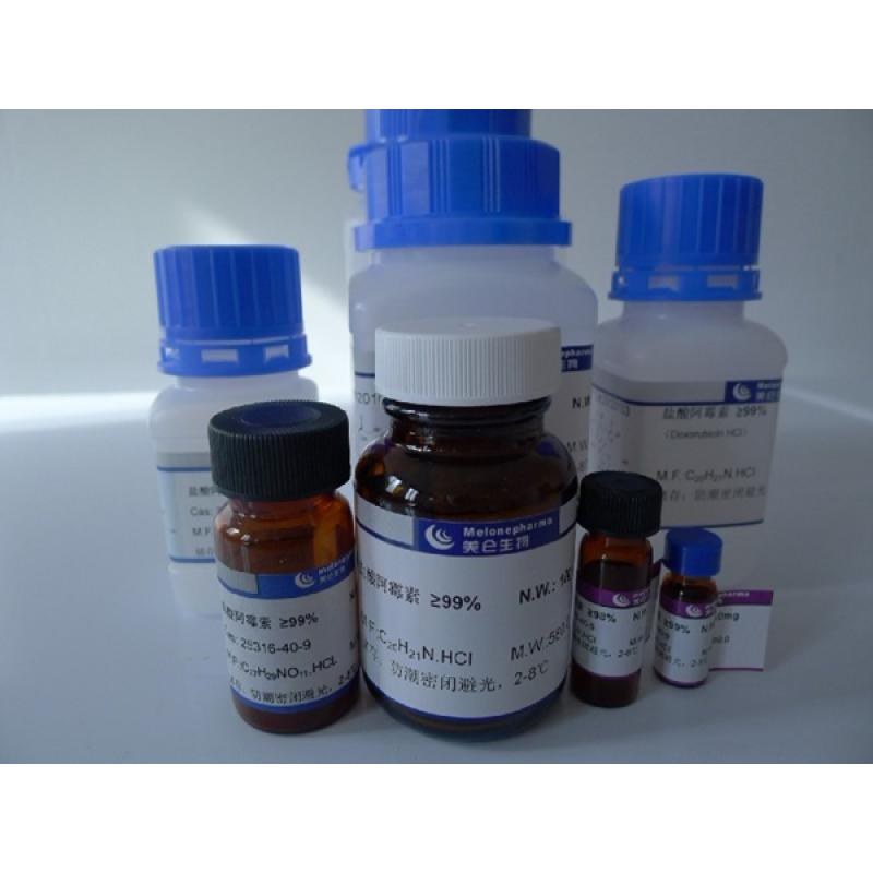 核酸浓缩剂 30ml Nucleic Acid Concentration Solution
