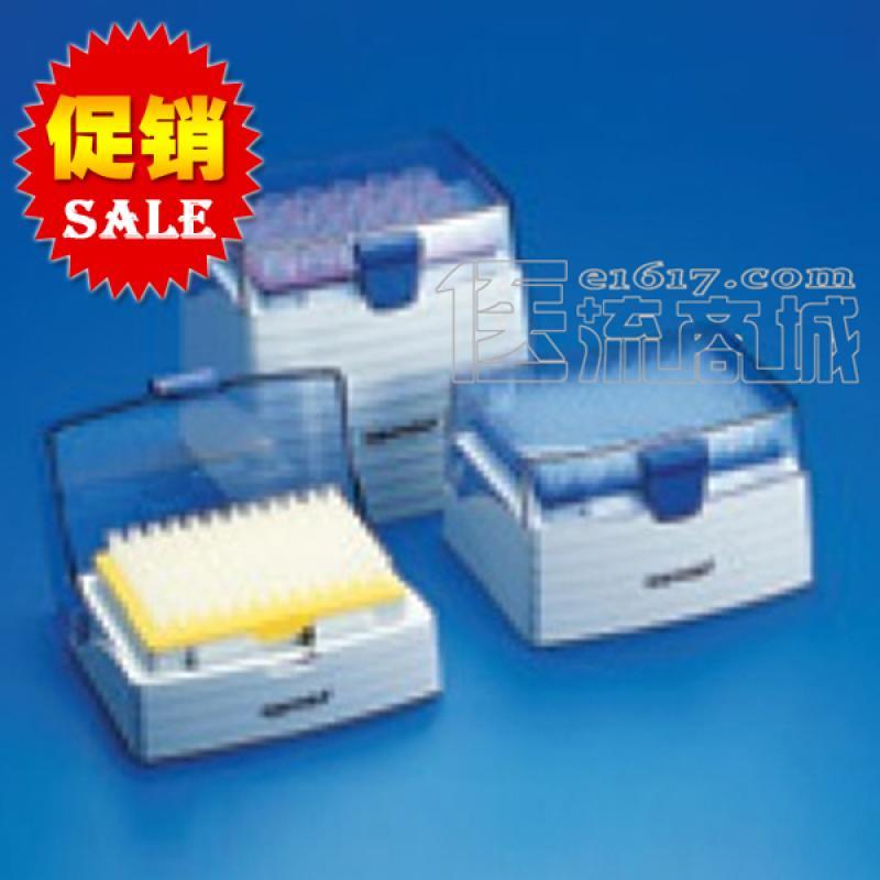 艾本德 Eppendorf 50-1000ul精致盒装吸头 epTIPS 96个/盒 吸头盒可重复利用 0030073100