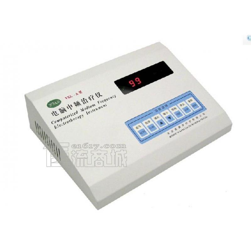 益康来YKL-A电脑中频治疗仪(单路,20处方)
