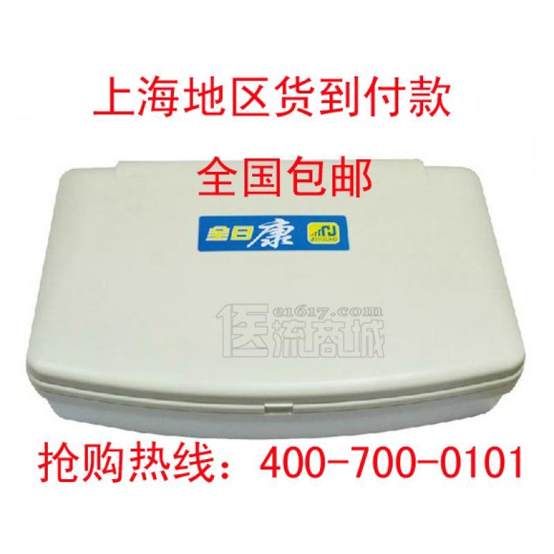 全日康J18A1电脑中频治疗仪(单路,8处方)