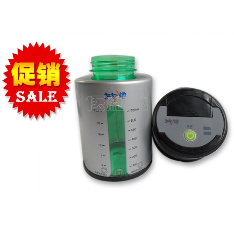 立刻通 BCD826型排便清肠器 便携式
