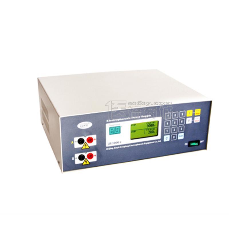 君意JY3000+型 高压多用电泳仪  三恒电源 4组输出