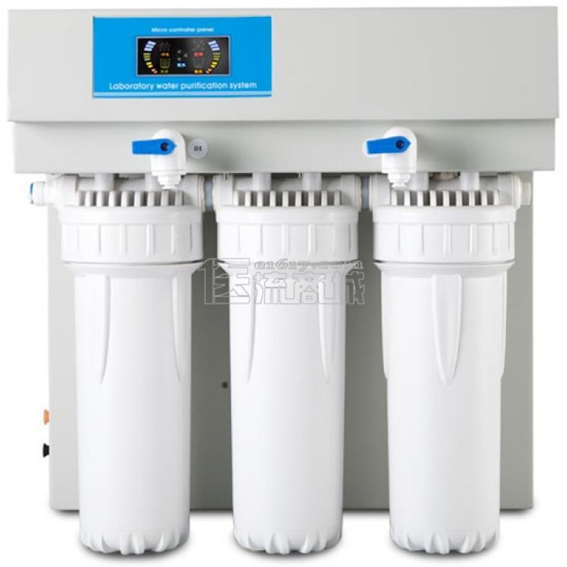 DW 100-P纯水机(压力进水型生化分析仪配套)15L/H