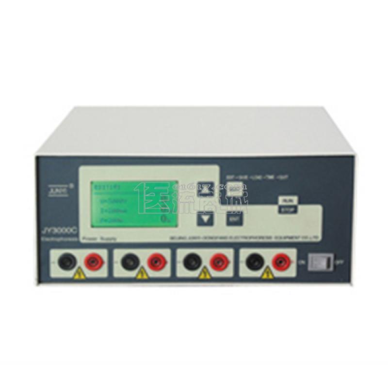 君意JY-ECP3000型 高压多用电泳仪 三恒电源 4组输出
