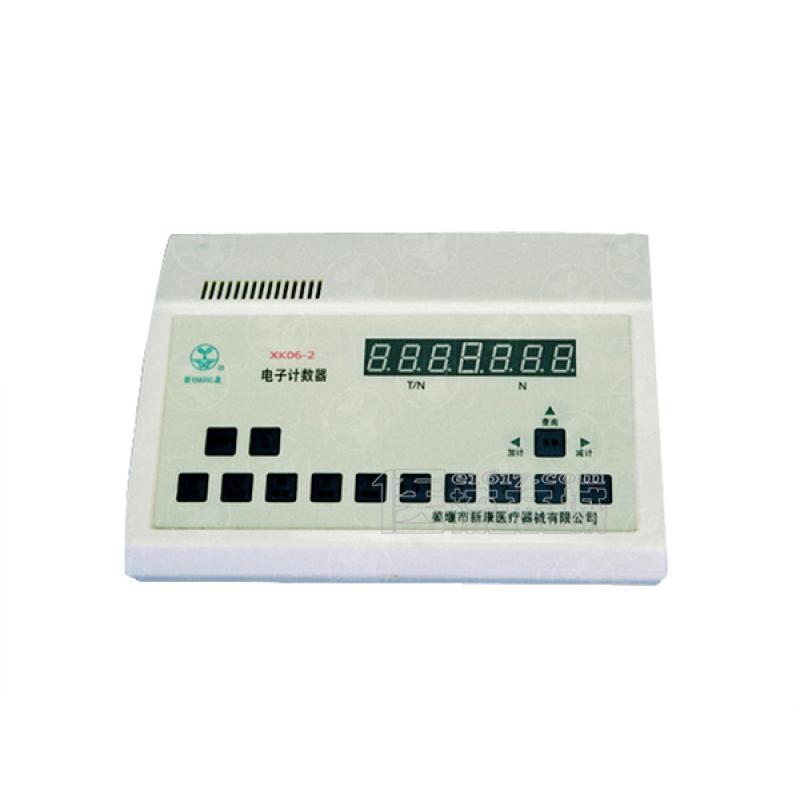 XK06-2血球分类计数器
