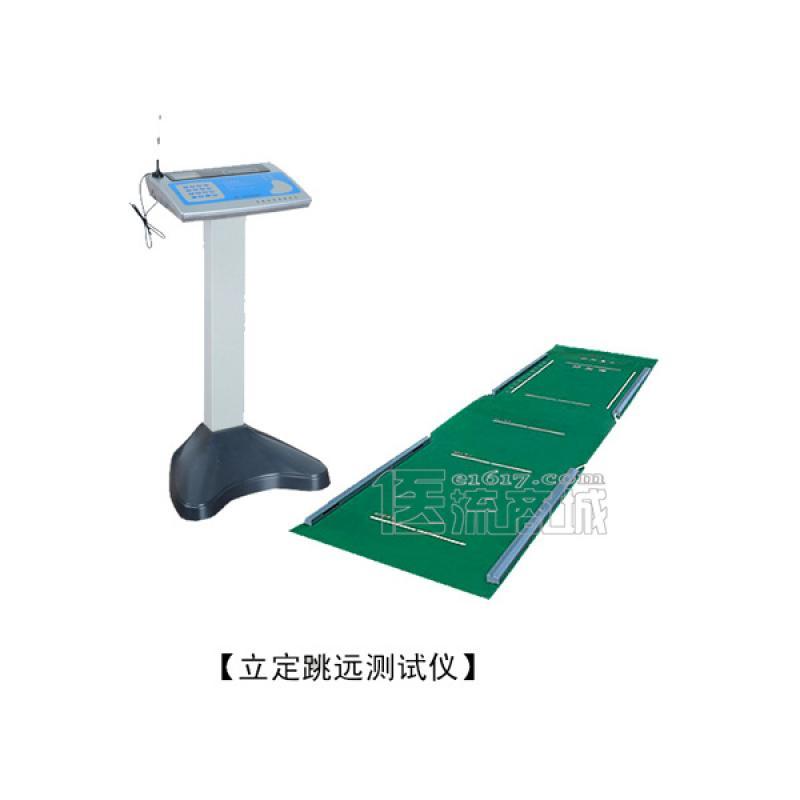 科导 TZCS-1型智能型网络化立定跳远测试仪(半量程)