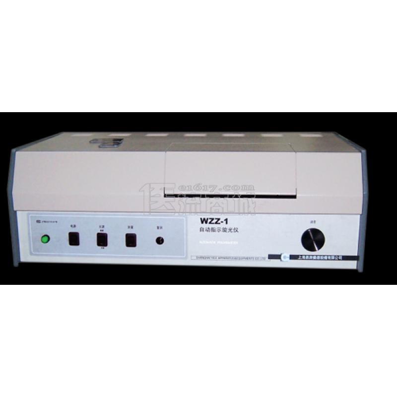 WZZ-1自动指示旋光仪 测量范围±45°
