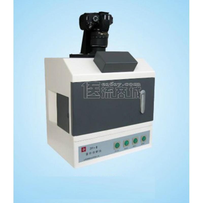 嘉鹏 ZF1-Ⅱ紫外分析仪