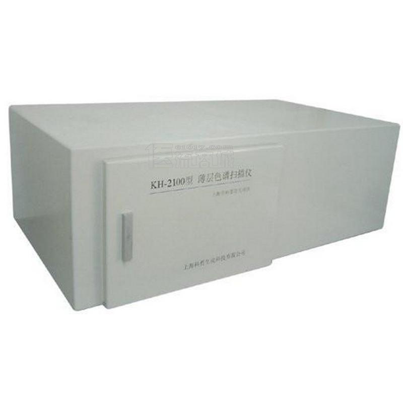 科哲 KH-2100双波长薄层色谱扫描仪