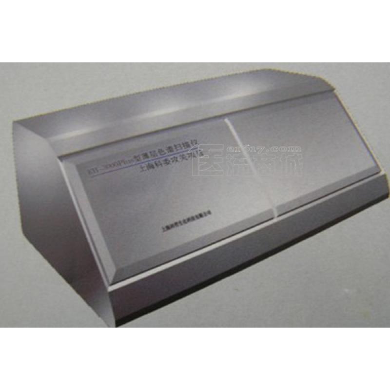 科哲 KH-3000Plus型全能型薄层色谱扫描仪