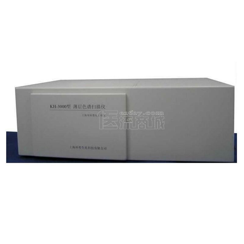 科哲 KH-3100全波长薄层色谱扫描仪