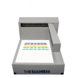 科哲 TD-II全自动预制板铺板机