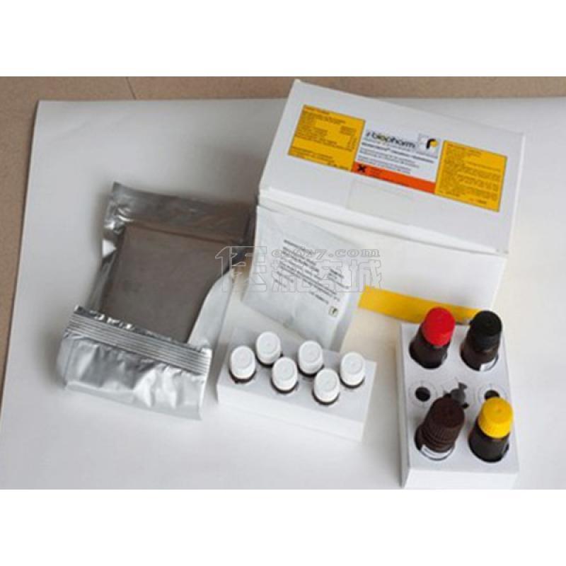 德国拜发R-Biopharm 黄曲霉毒素B1酶联检测试剂盒 96T/盒