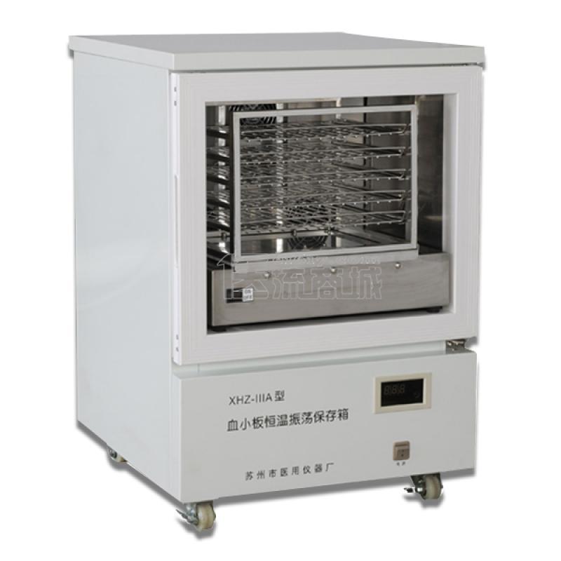 苏密科XHZ-ⅢA型血小板恒温振荡保存箱