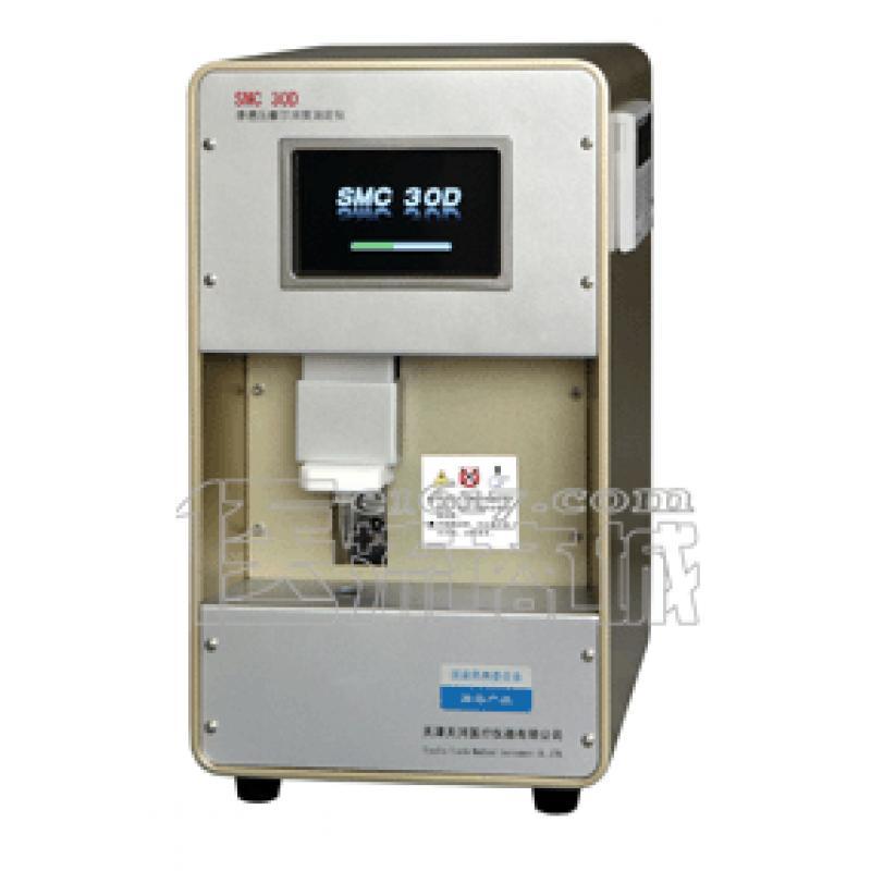 天河 SMC 30D渗透压摩尔浓度测定仪
