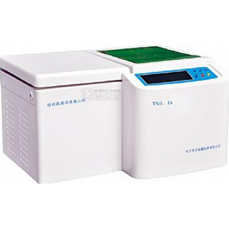 TGL-16台式高速冷冻离心机 16000rpm/min