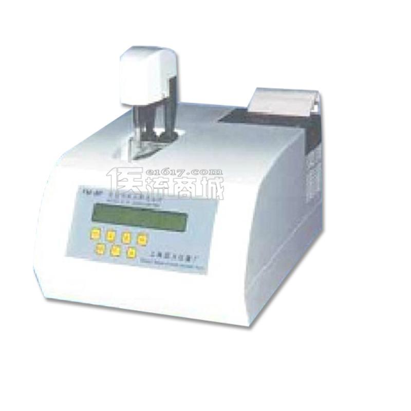 医大 FM-8P全自动冰点渗透压仪(适用于医院)