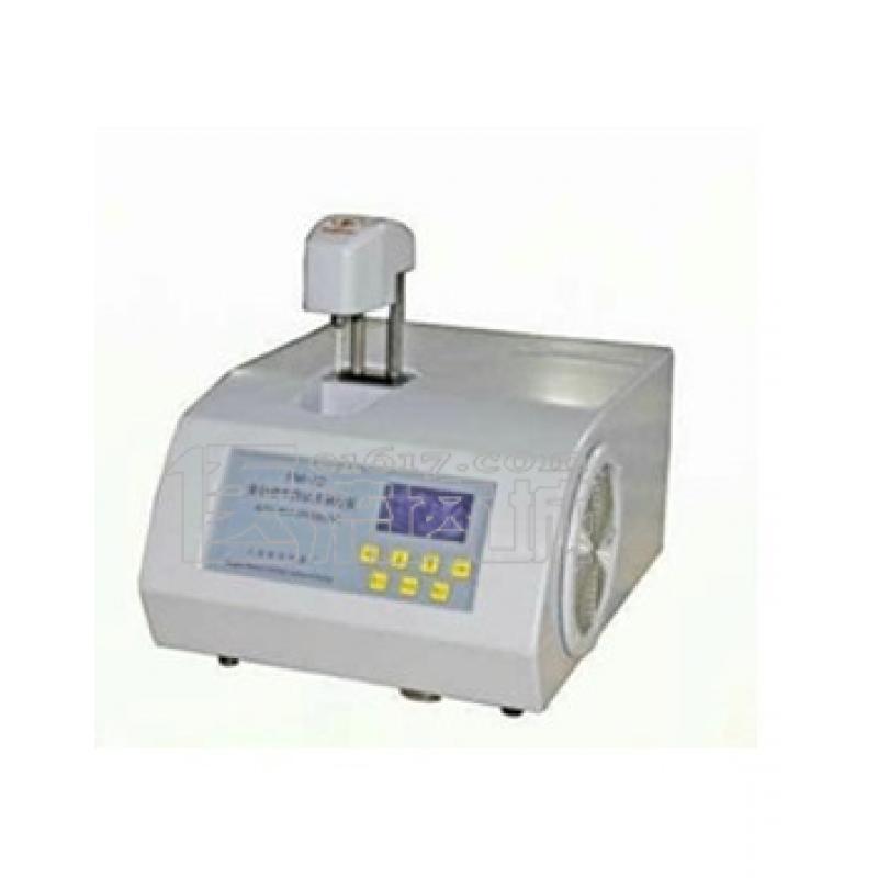 医大 FM-9J冰点渗透压仪(实验室)