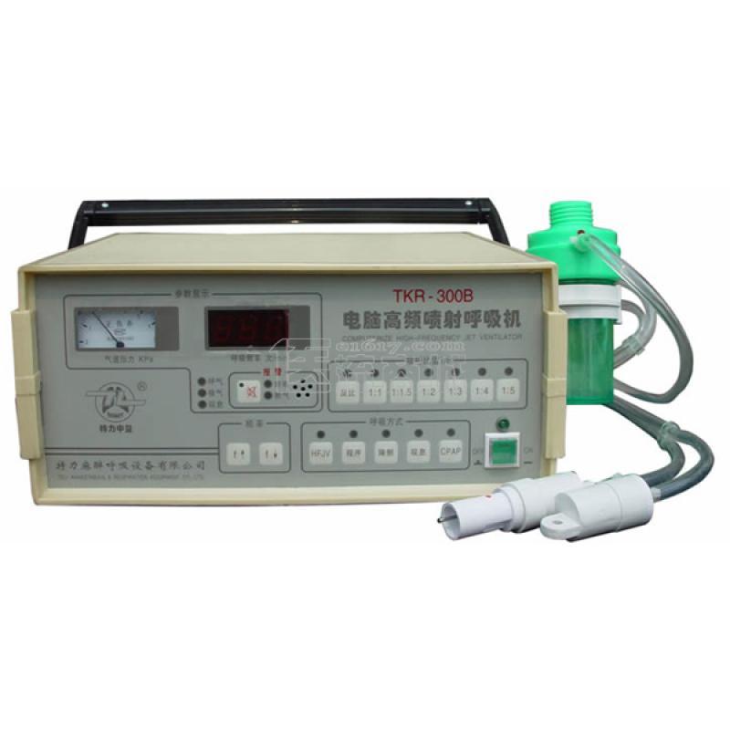 TKR-300B电脑高频喷射呼吸机