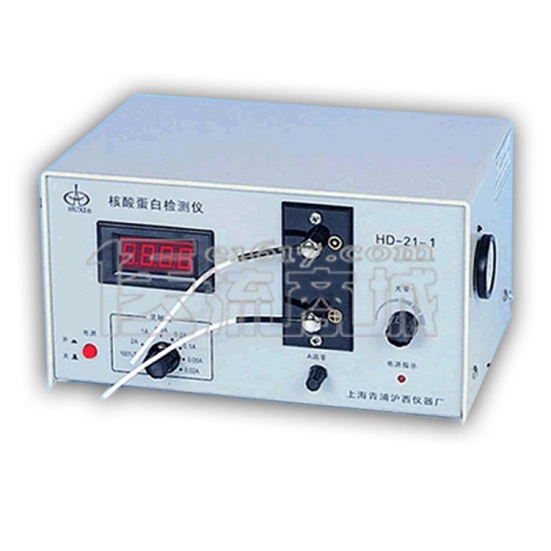 沪西 HD-21-1 数显核酸蛋白检测仪 双波长 光程:3mm