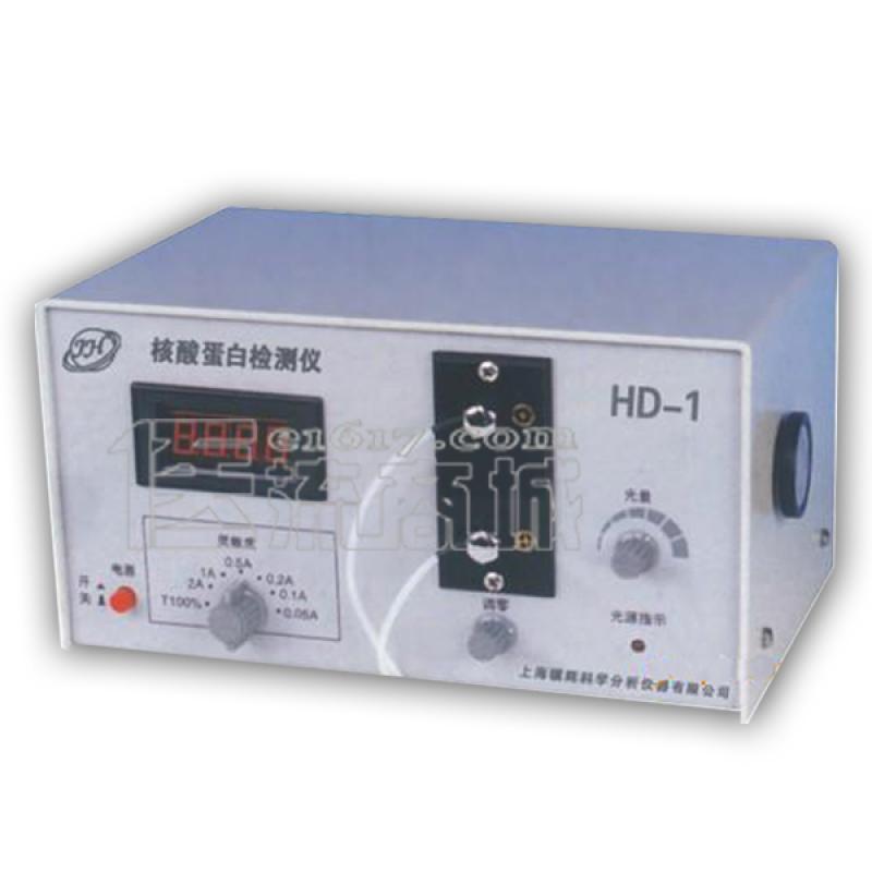 沪西 HD-1 数显核酸蛋白检测仪 双波长 光程:3mm