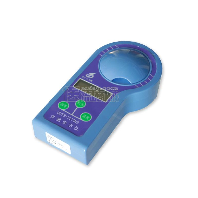 小天鹅 GDYS-101SN3便携式余氯测定仪 0.05mg/l