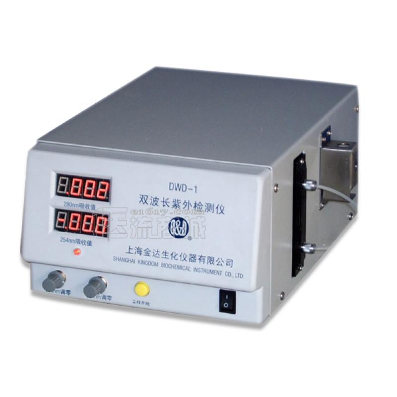 金达 DWD-1双性能双光速紫外检测仪 双波长 光程:3mm