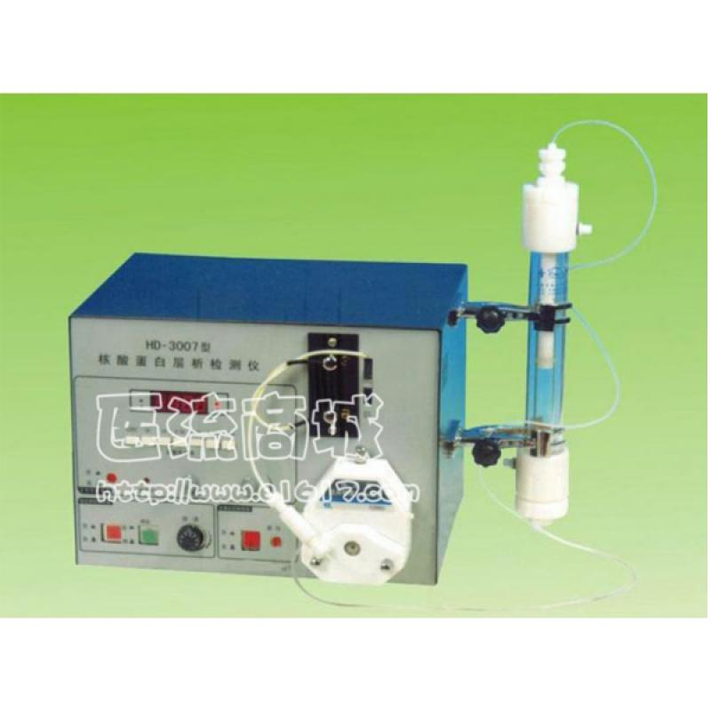 嘉鹏 HD-3007 数显核酸蛋白分离检测系统 光程:3mm