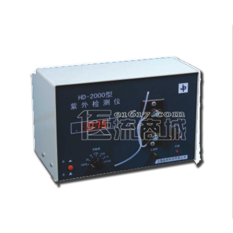 嘉鹏 HD-20040 LED数显紫4外检测仪 四波长 光程:3mm