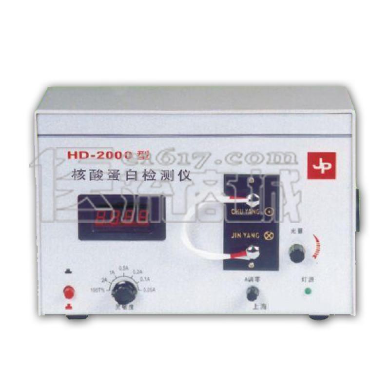 嘉鹏 HD-2004 LED数显紫外检测仪 四波长 光程:3mm