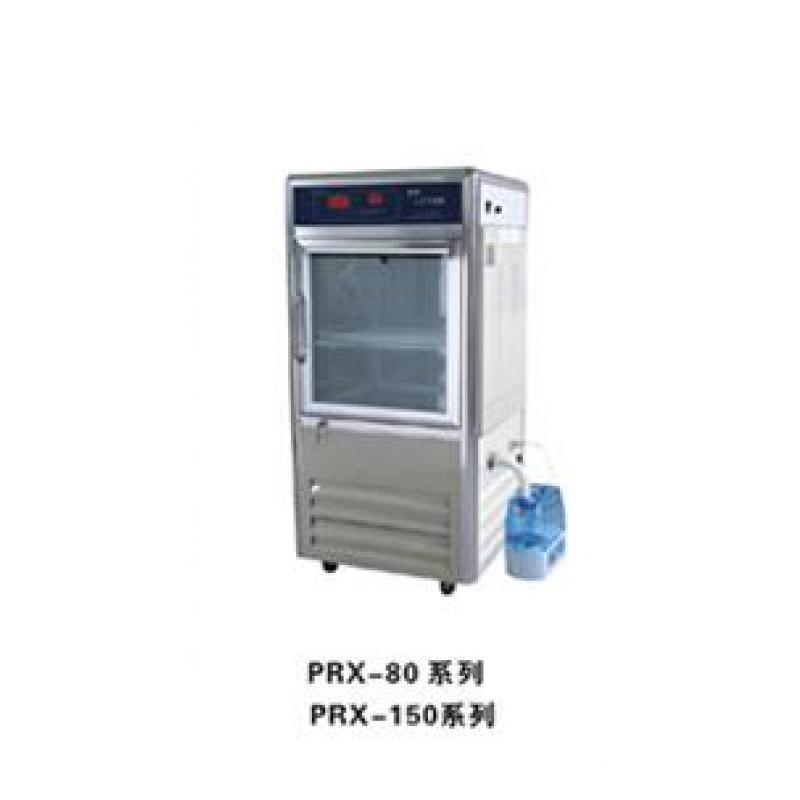 赛福PRX-150A智能人工气候箱 150L 0-3000LX