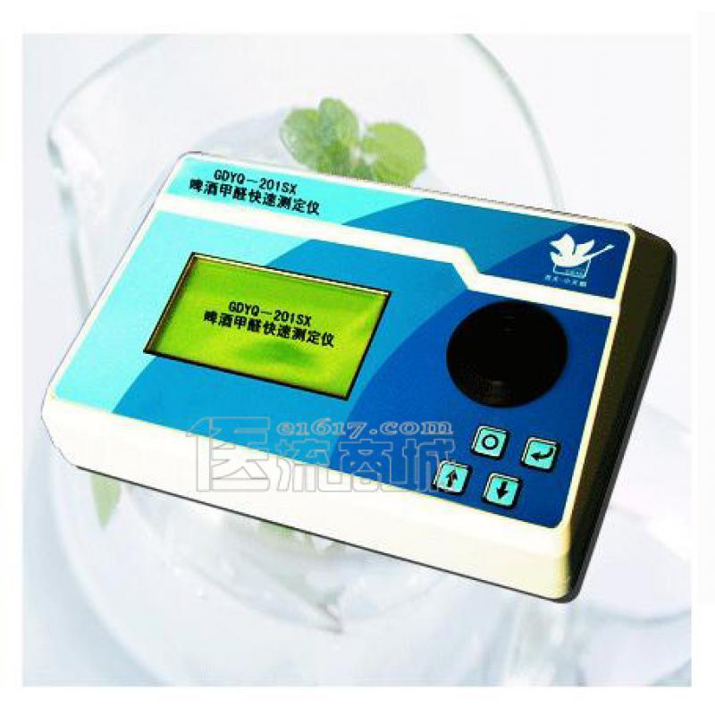 GDYQ-201SX啤酒甲醛测定仪