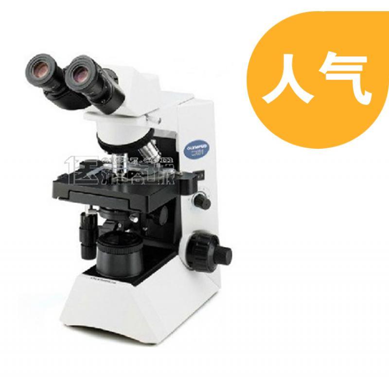 奥林巴斯 CX31-32C02生物显微镜 三目 40-1000X