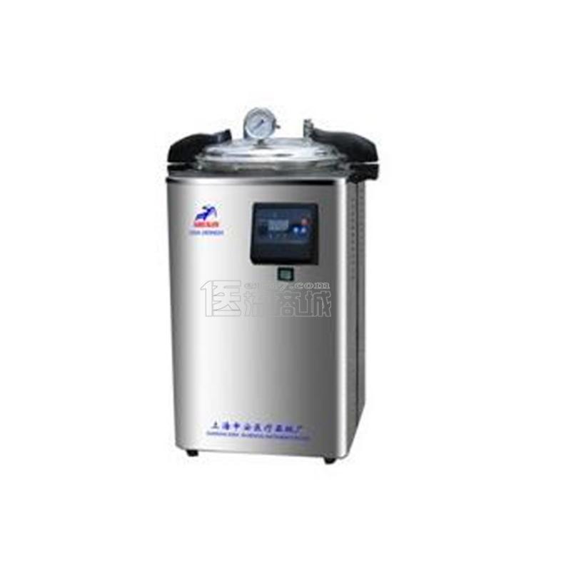 申安DSX-280KB24不锈钢手提式压力蒸气灭菌器 24L 自动控制