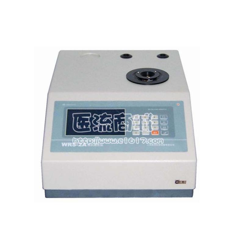 WRS-2A数字熔点仪 室温~300℃