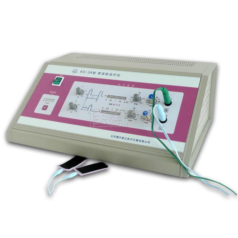 康达 KX-3A 痉挛肌低频治疗仪