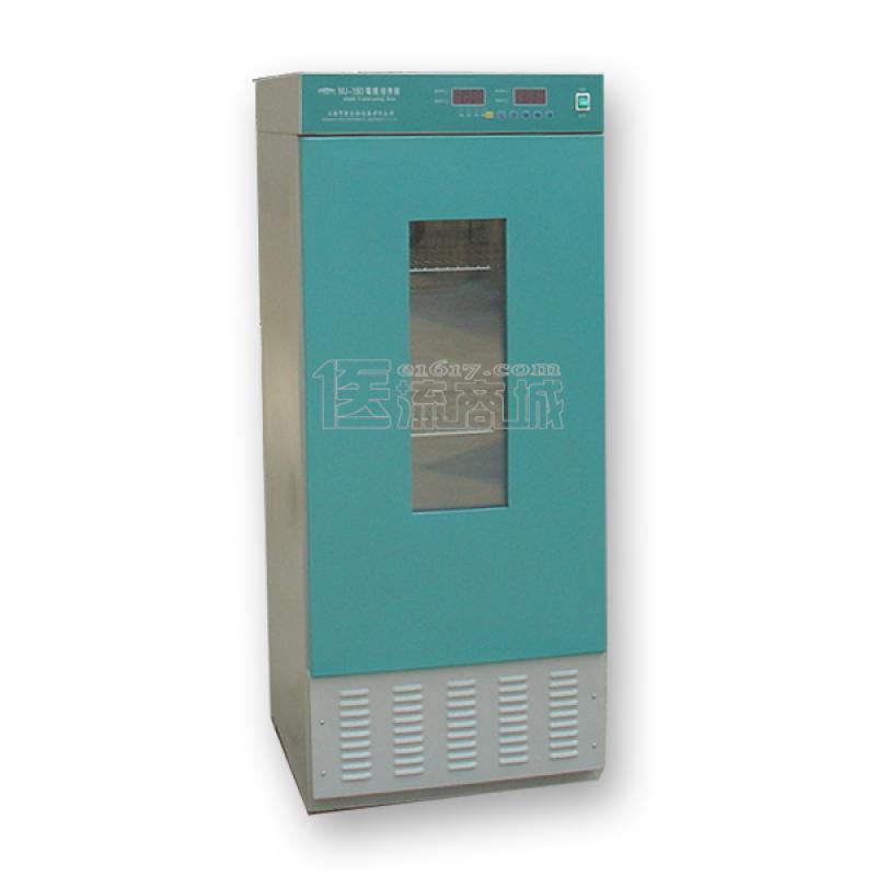 MJ-160BF霉菌培养箱 160L 5~60℃  镜面不锈钢内胆