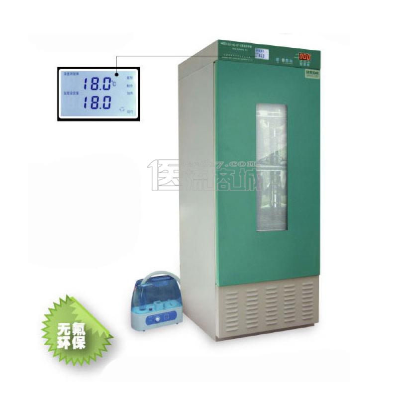 MJ-160BF-Ⅱ霉菌培养箱 160L 5~60℃ 带湿度控制  镜面不锈钢内胆