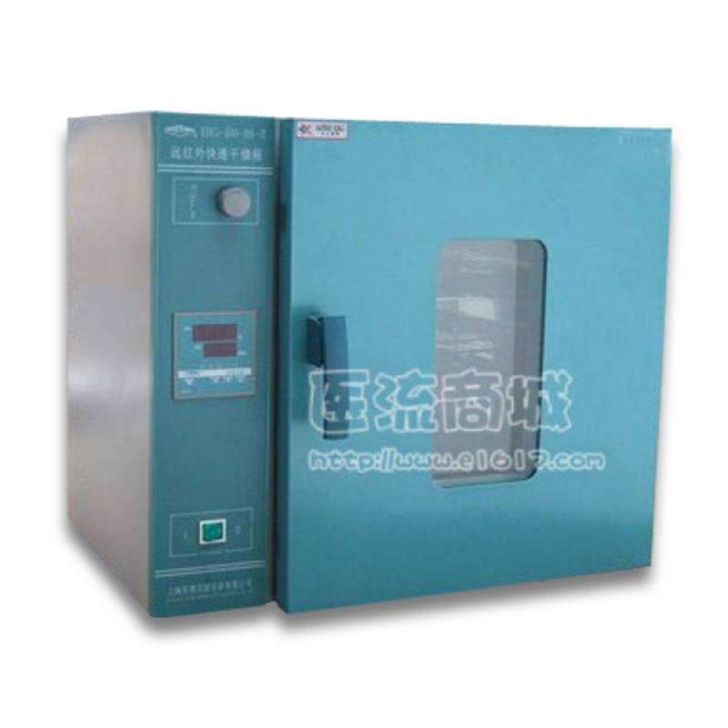 热卖YHG.400-BS-II远红外快速干燥箱 72L RT+3℃-300℃