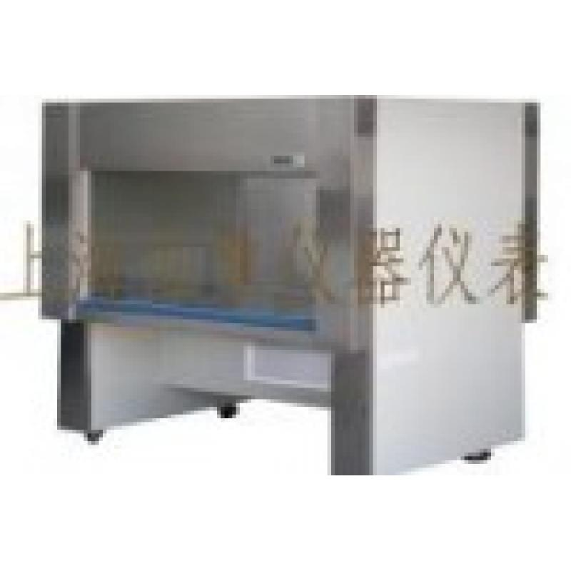 超净工作台HS-1300-U