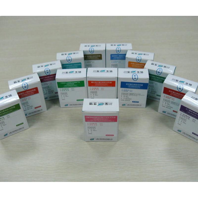 类风湿因子测定试剂盒